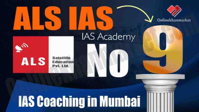 IAS Coaching of Mumbai