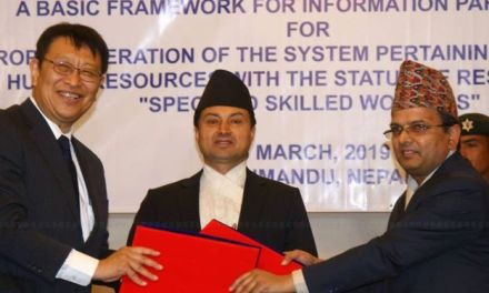 JAPAN AND NEPAL SIGN G-2-G LABOR PACT