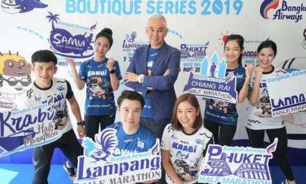 """BANGKOK AIRWAYS TO LAUNCH """"BANGKOK AIRWAYS BOUTIQUE SERIES 2019"""""""