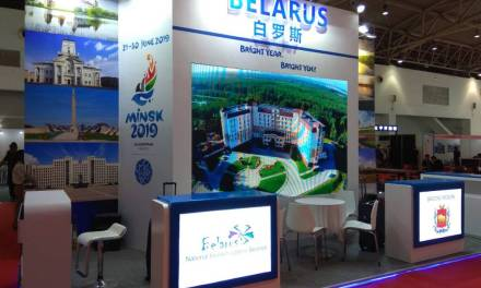 Opening of the COTTM – 2019 expo in Beijing