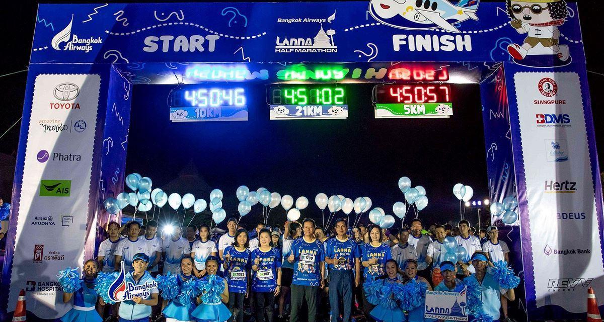 Bangkok Airways Lanna Half Marathon