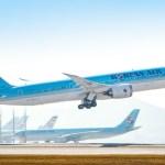 Korean Air to Launch Facial Recognition Boarding in Atlanta