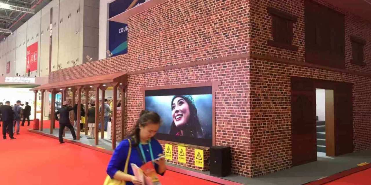 Nepal promoted at the 2nd China International Import Expo (CIIE) 2019