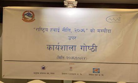Seminar on Civil Aviation Policy 2076 Draft