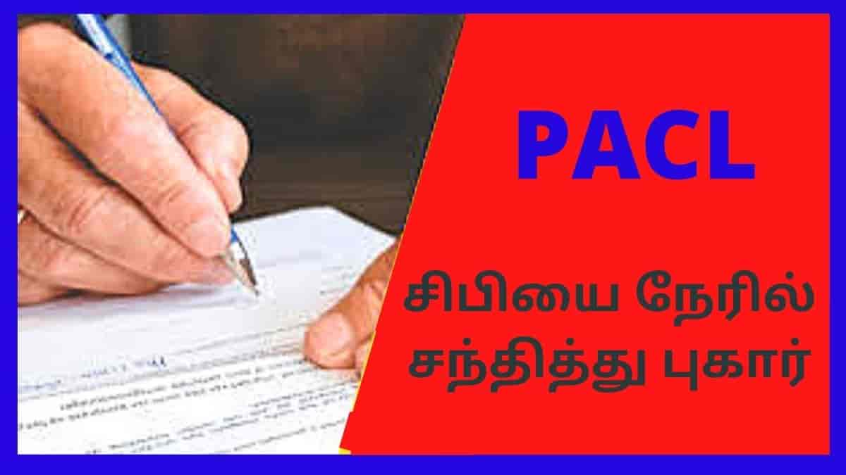 PACL TOADY