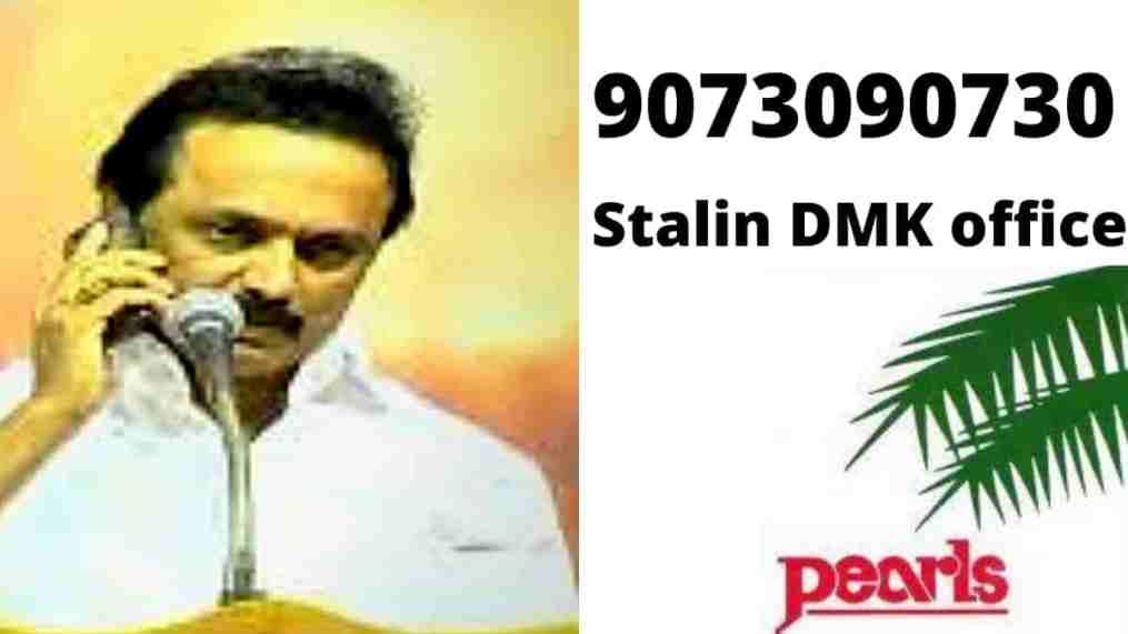 9073090730) call to Stalin DMK