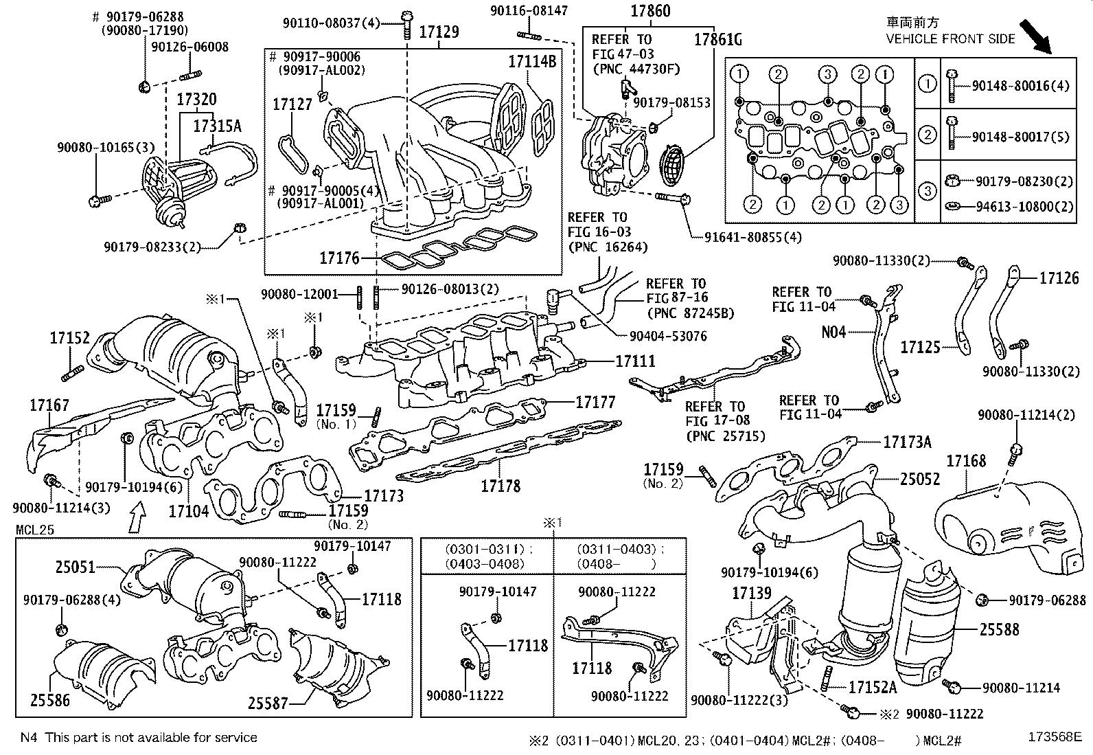 Toyota Sienna Tank Assembly Intake Air Surge Exhaust