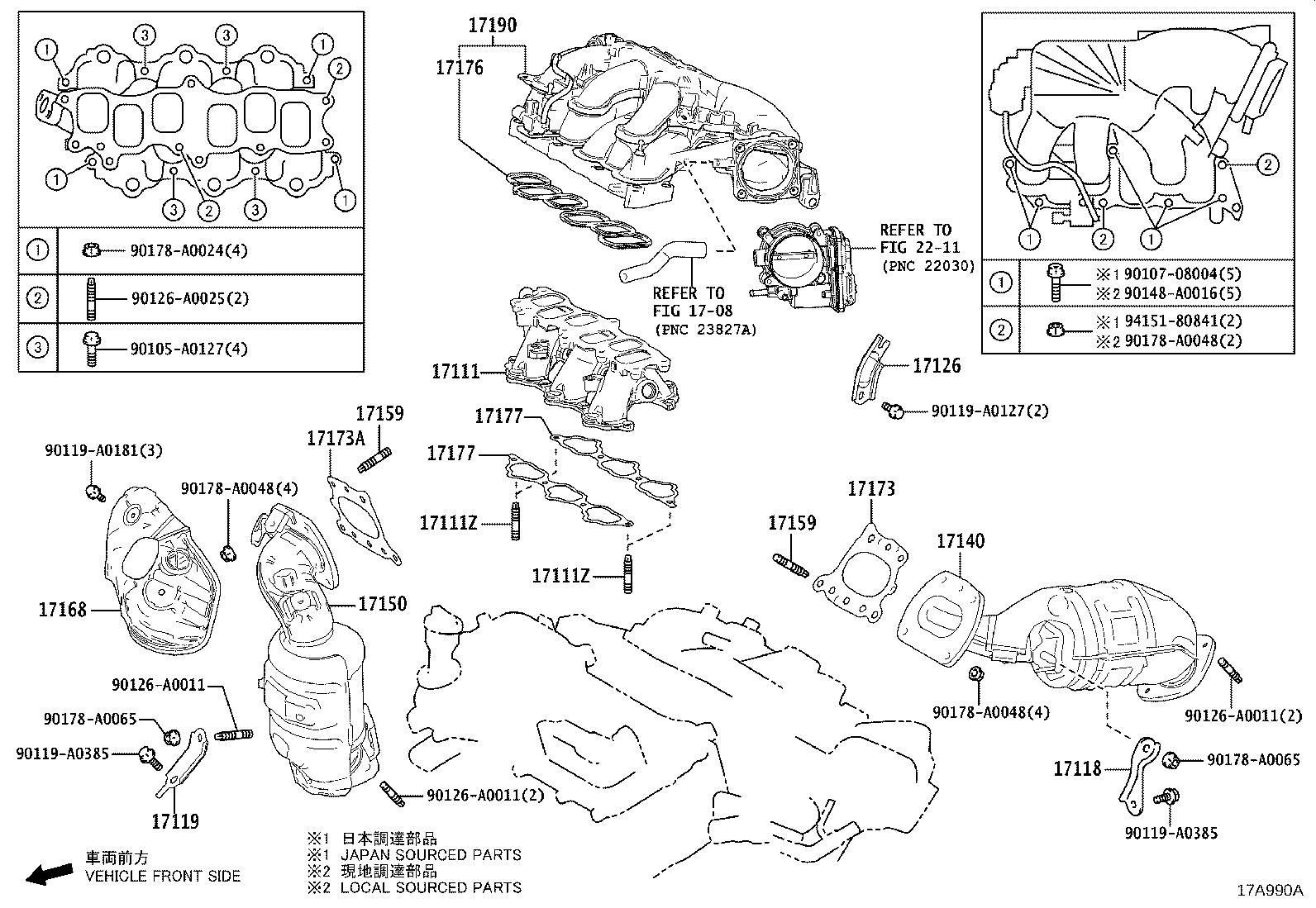 Toyota Highlander Gasket Air Surge Tank To Intake