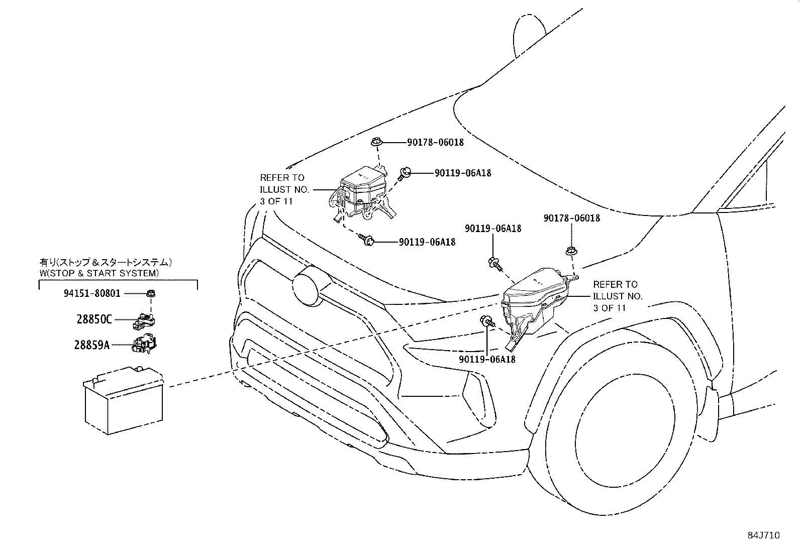 Toyota Rav4 Gage Assembly Fuel Sender No 2 Engine