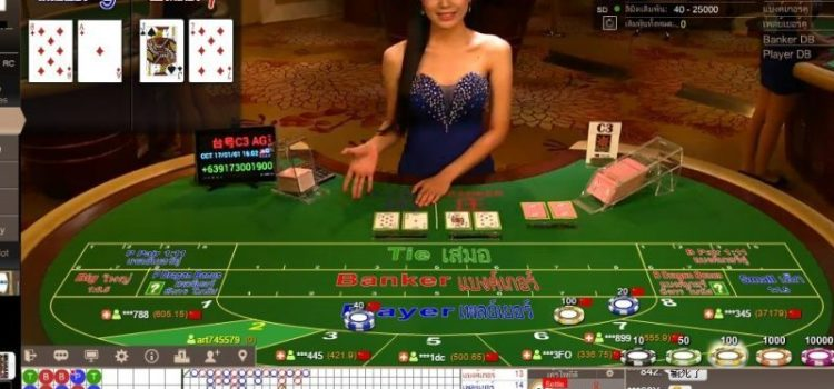 Choosing Good Baccarat Rules