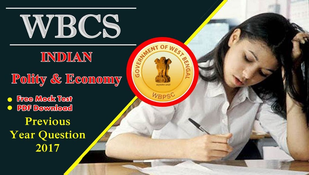 WBCS Previous Year Question  Paper- 2017  | Indian Polity and Economy |  Free Mock Test | Free PDF Download