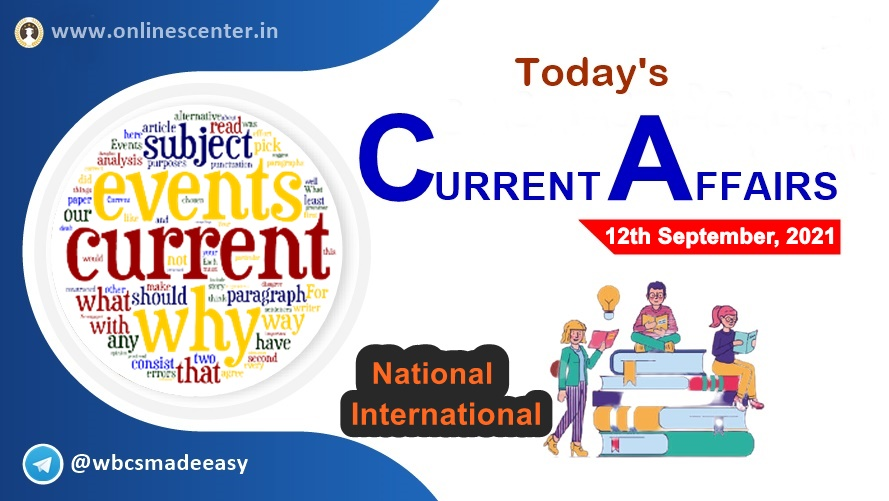 Current Affairs today- 12th September | download free pdf