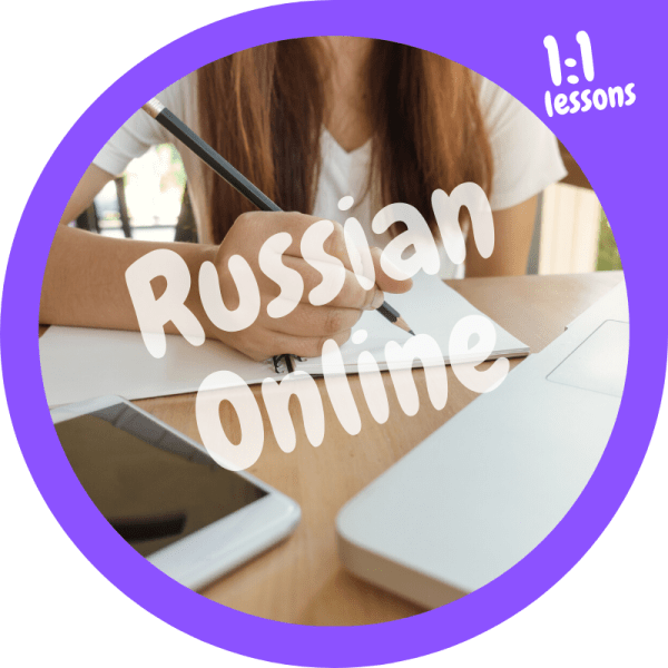 Russian language course online 1to1