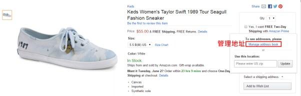Amazon-buy-3(new)