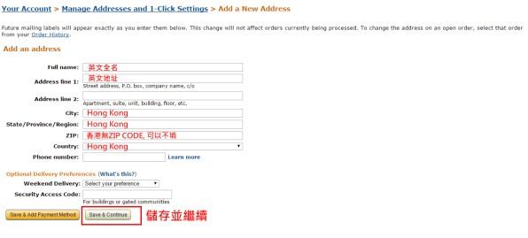 Amazon-buy-6(new)