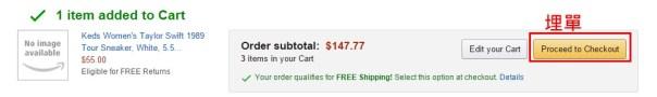 Amazon-buy-9(new2)