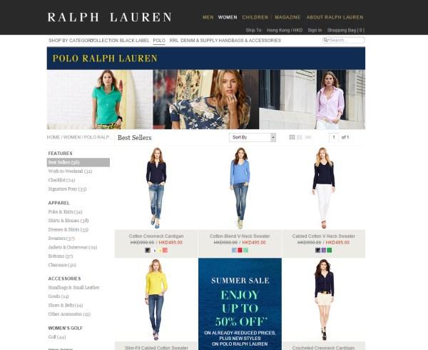 Polo Ralph Lauren 20150628 (2)