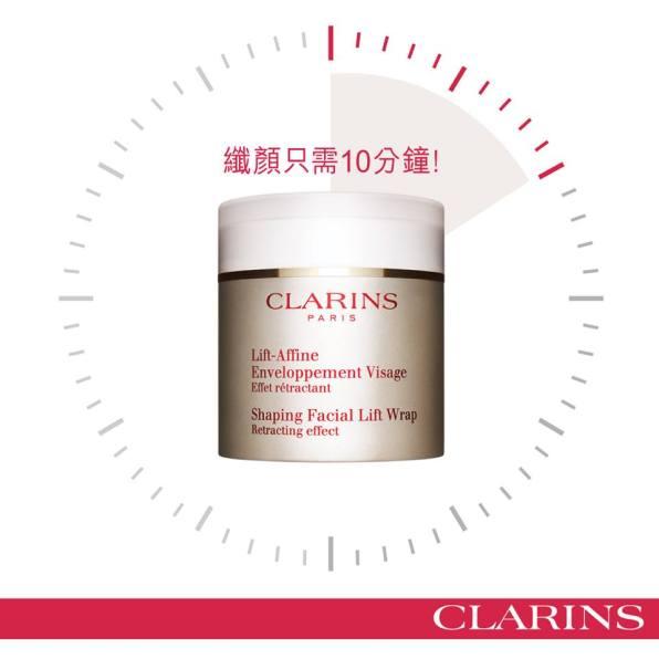Clarins (3)