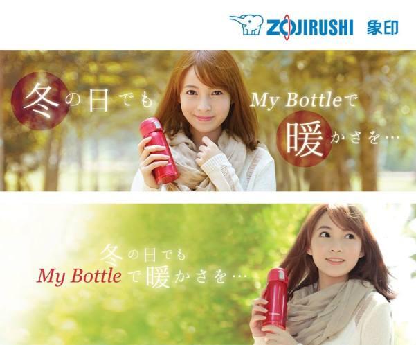 zojirushi 2