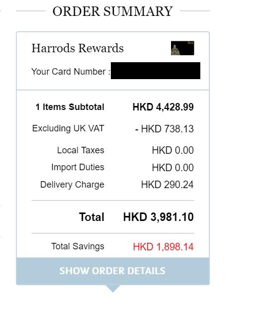 Harrods Reward 2