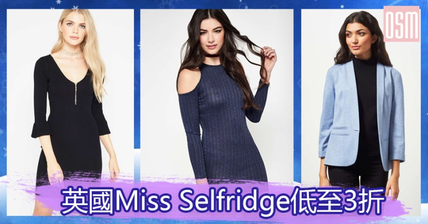2016-12-26_miss-selfridge