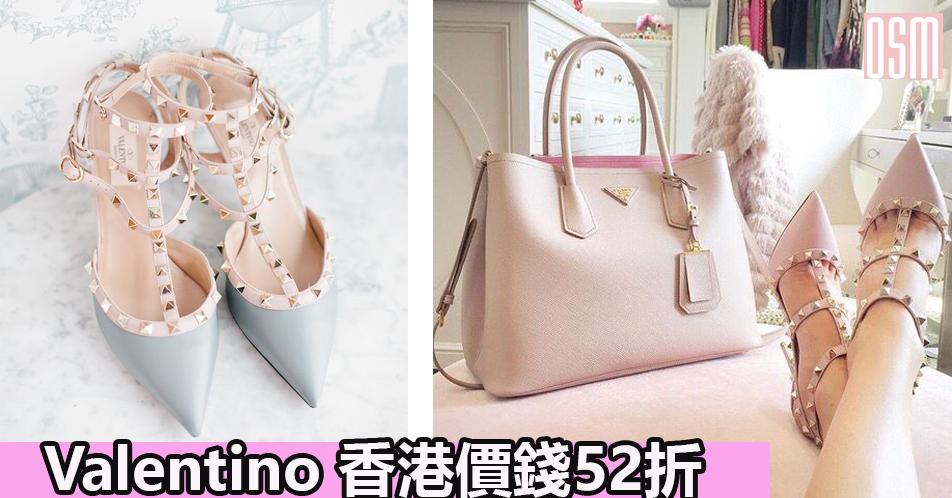 Valentino 香港價錢52折+直運香港/澳門