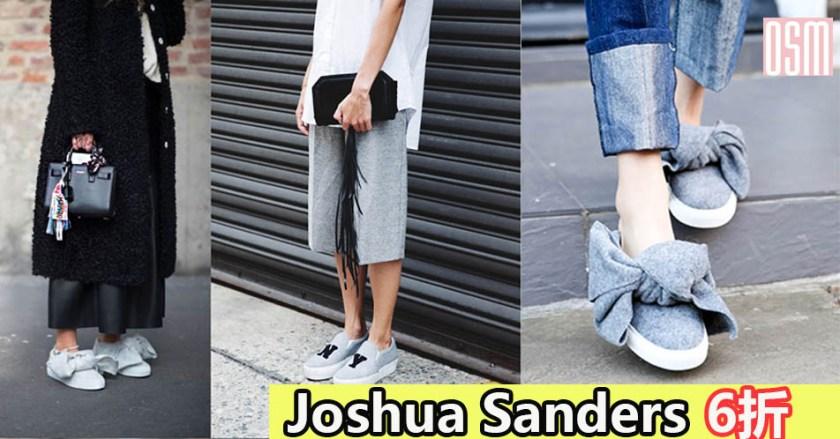 joshua-sanders