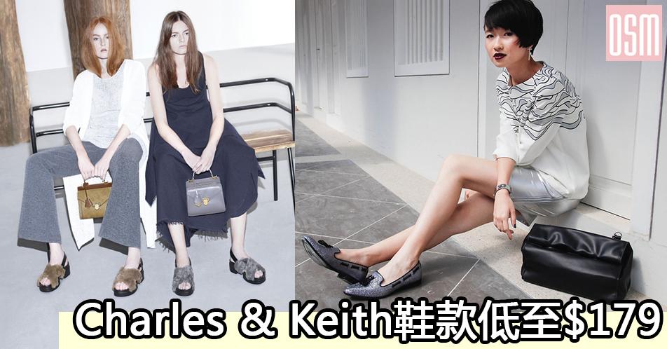 網購Charles & Keith 鞋款低至$179+免費直運香港/澳門 | OnlineShopMy.com