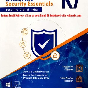 K7 Internet Security 1 PC 1 Year Latest Version ( Instant Email Delivery of Key ) No CD Only Key