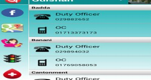 DMP App for Mobail