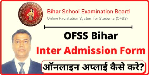 OFSS Bihar Inter Admission Form Apply