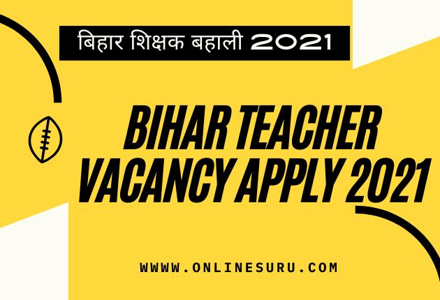 Bihar Teacher Vacancy Apply 2021