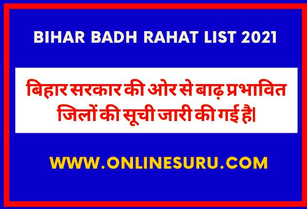 Bihar badh rahat list 2021