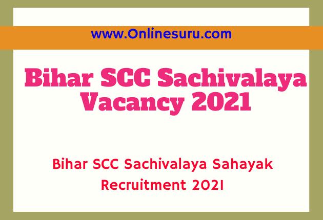 Bihar SCC Sachivalaya Sahayak Recruitment 2021