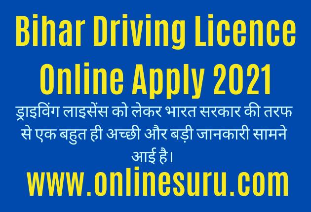 Bihar Driving Licence Online Apply 2021