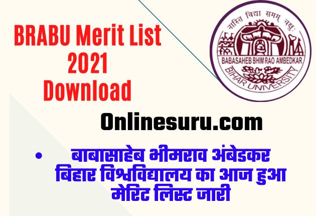 BRABU UG 3rd Merit List