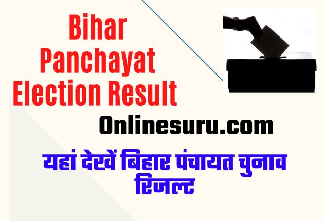 Bihar Panchayat Election Result