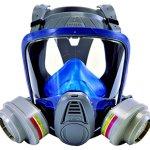 MSA-Safety-Works-10041139-Full-Face-Multi-Purpose-Respirator-0