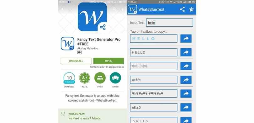 fancy-text-generator-pro-free-app-guid-in-marathi