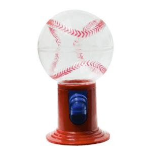 """9"""" Sports Baseball Candy-Gumball Bulk Dispenser"""