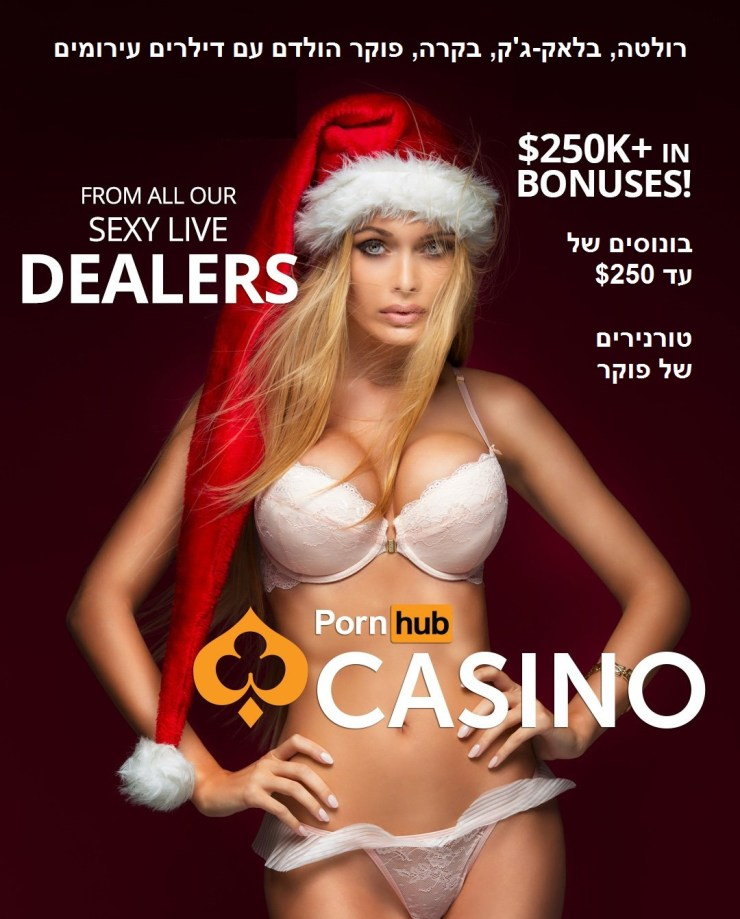 PornHUB Online casino & Poker Room קזינו, בלאק-ג'ק, פוקר, בקרה
