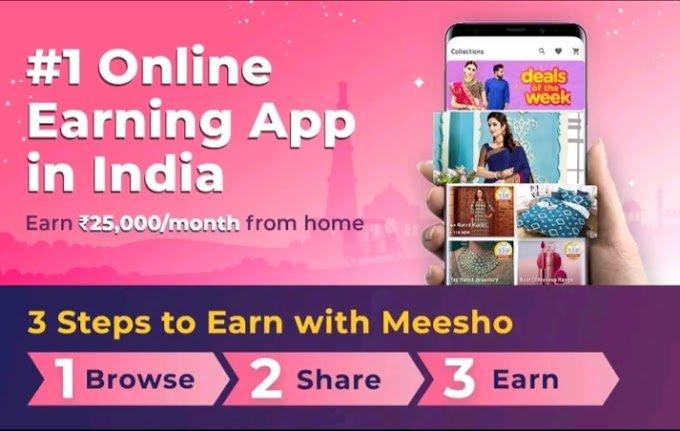 Read more about the article Money Earning App in India – 50000 रुपये मासिक कमाएं 2021