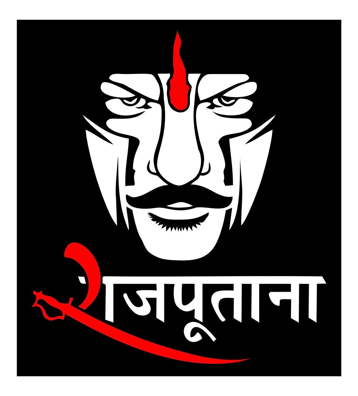 You are currently viewing Top 500+ 💪Rajputana Attitude Status in Hindi | राजपूत स्टेटस 2021