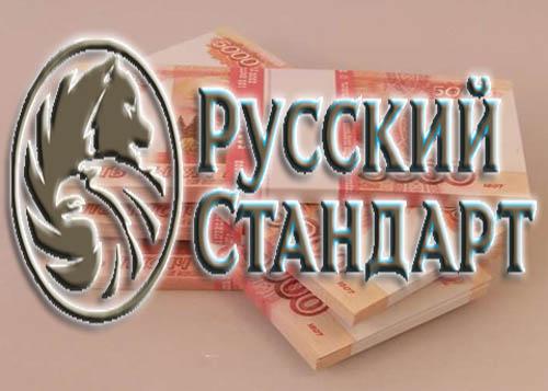 киреев которому срочно понадобились деньги попросил у иванова взаймы 100 тыс рублей
