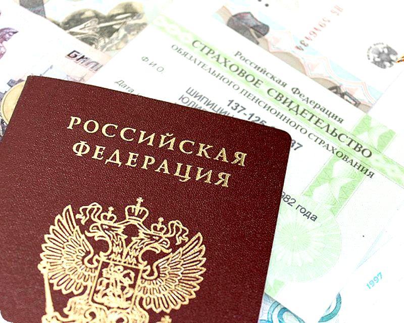 отп банк кредиты наличными по паспорту без справок и поручителей пенсионерам