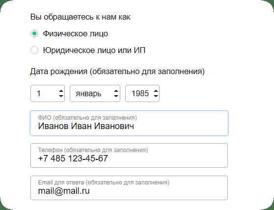 sex upoznavanje hrvatski hotline sex brojevi