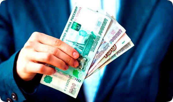 В каком банке выгодно брать кредит наличными