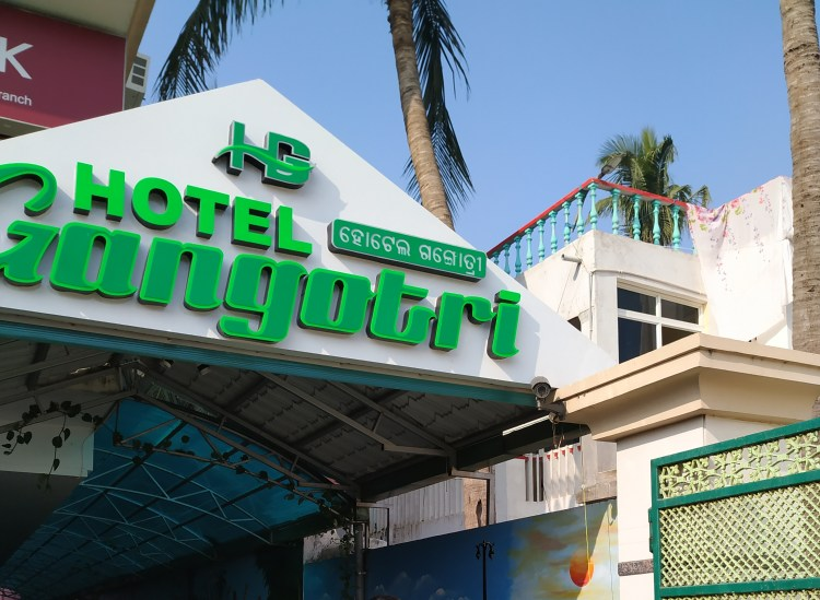 Hotel OYO-Gangotri to stay