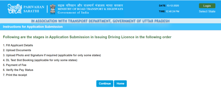 DL online apply in noida, Greater Noida, NCR  - Apply for permanent driving licence at Sarthi website - step 4