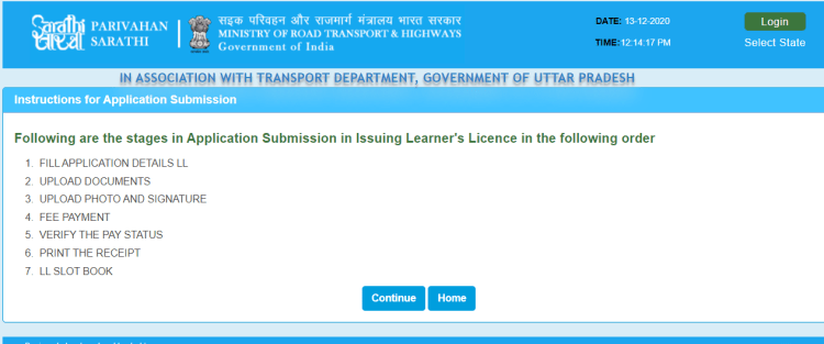 DL and LL apply in noida, Greater Noida, NCR  - Learner's license form fill up - step 2